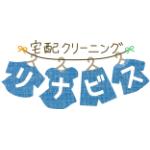 クリーニング店 ロゴ02